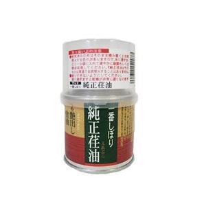 一番しぼり 純正荏油 150g|okazaki-seizai