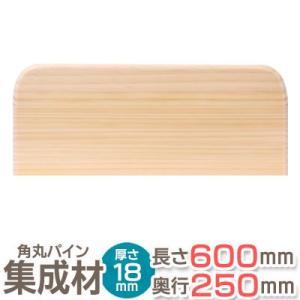 パイン集成材 3R 直径600mmx幅250x厚18mm