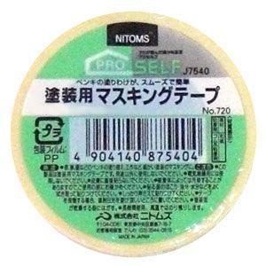 塗装用マスキングテープ 30mm巾 okazaki-seizai