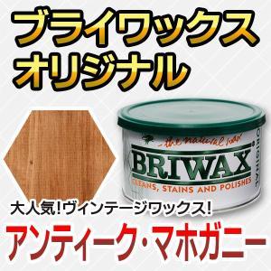 【説明】 蜜ロウやカルナバ植物(口紅の原料)を主原料にブレンドしたこのワックスは、木製品を美しく、着...