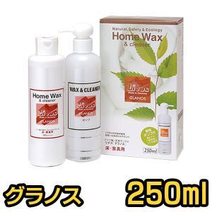 リボス Livos グラノス 0.25L|okazaki-seizai
