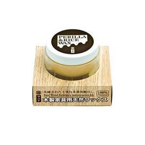 木製家具用天然ワックス|okazaki-seizai