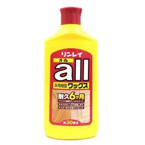 【容量】 500ml  【成分】 合成樹脂(アクリル樹脂)、水   【耐久性】 約6ヶ月  【乾燥時...