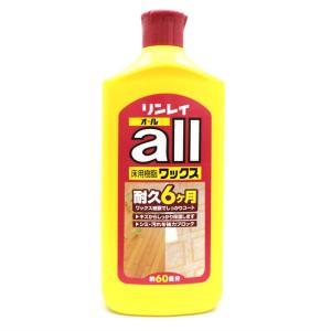 リンレイ 床用樹脂ワックス オール 1L|okazaki-seizai