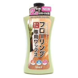 リンレイ フローリング専用ワックス 1L|okazaki-seizai