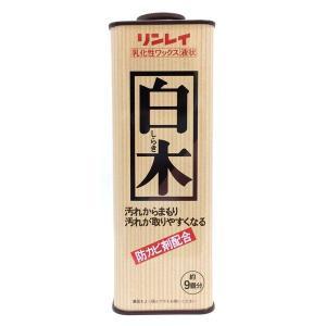 リンレイ 白木 700ml|okazaki-seizai