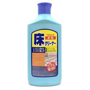 リンレイ オール床クリーナー 500ml|okazaki-seizai