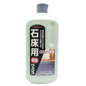 リンレイ 石床用樹脂ワックス 1L|okazaki-seizai