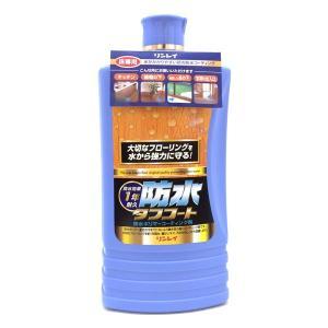 リンレイ 防水タフコート 1L|okazaki-seizai