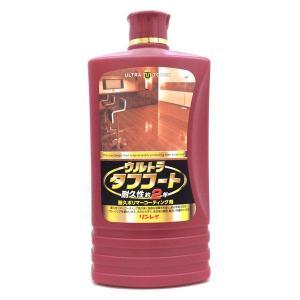 リンレイ ウルトラタフコート 1L|okazaki-seizai