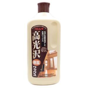 リンレイ 高光沢樹脂ワックス 1L|okazaki-seizai