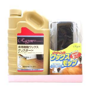 ラグロン 多目的樹脂ワックス クリスタード 1L & ハンディモップセット