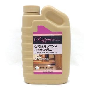 ラグロン 石材用ワックス(水性) バッキンガム 0.5L|okazaki-seizai