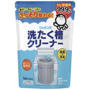 洗濯槽の裏側に隠れたカビや汚れをしっかり洗浄します。 除菌効果もあり、定期的なお手入れにおすすめ。 ...