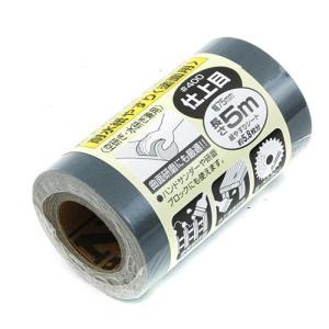 【耐水紙やすり】 サンディングロール 耐水塗面用 #400 幅75mm×長さ5m 【サンドペーパー】
