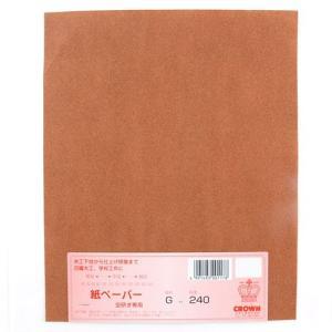 【用途】  木工・家具用研磨紙シート。   【機能・特徴】  一般的で経済的な研磨紙で木工品等の研磨...