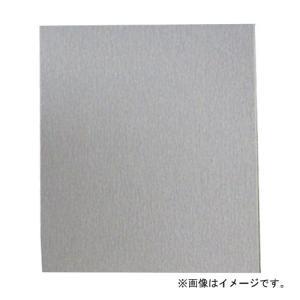 【紙やすり】 イーグル ファインカットシート #400 1枚 【サンドペーパー】