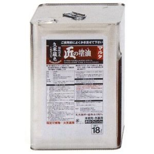 匠の塗油 久米蔵色 18L|okazaki-seizai