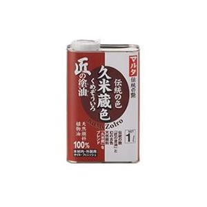 匠の塗油 久米蔵色 1L|okazaki-seizai