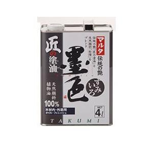 [送料無料]匠の塗油 墨色 4L|okazaki-seizai