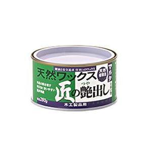 匠の艶出し|okazaki-seizai
