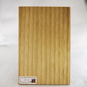 木のはがき クリ|okazaki-seizai