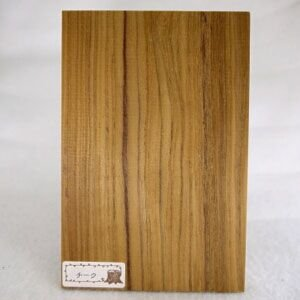 木のはがき チーク|okazaki-seizai
