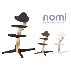 Nomi Highchair  ■サイズ/幅570×奥行590×高さ835mm ■重量/約4.7kg...