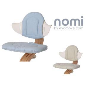 Nomi Highchair Cushion  ■デザイナー/ピーター・オブスヴィック ■原産国/ノ...