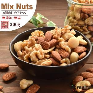 【商品情報】このミックスナッツは、最高級のアーモンドとクルミを使用し、最高級のミックスナッツに仕上げ...