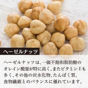 ミックスナッツ 堂島ミックスナッツ 7種類のナッツをブレンドした堂島ミックスナッツ!『送料無料』【堂島ミックスナッツ300g】 okfruit 05