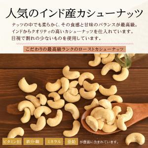 ミックスナッツ 堂島ミックスナッツ 7種類のナッツをブレンドした堂島ミックスナッツ!『送料無料』【堂島ミックスナッツ300g】|okfruit|06