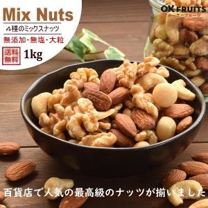 【商品情報】 このミックスナッツは、最高級のアーモンドとクルミを使用し、最高級のミックスナッツに仕上...