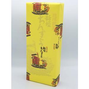 沖縄 お土産 お菓子 新垣 ちんすこう(2個入り×10袋入り=20個)クッキー 沖縄食品