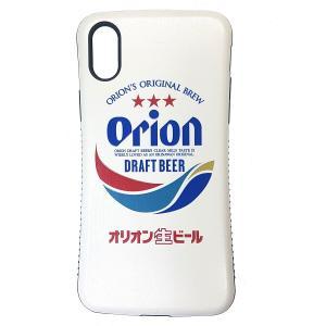 【 iPhone X / 10 専用 】 オリオンビール ケ...