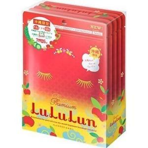 太陽のように真っ赤なスーパーフルーツ、アセロラ。その果実は、南国の日差しに負けないくらいパワフル!こ...