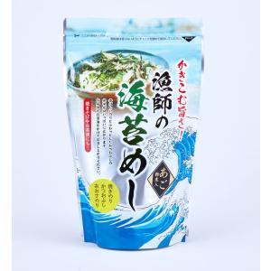 漁師めし 国産 焼きのり あおさのり かつお節 とろろ昆布 海苔めし25g