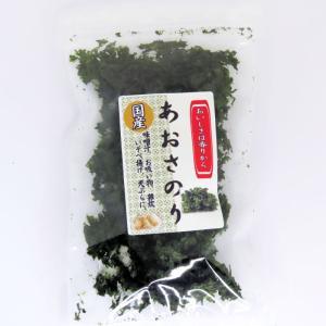 【送料無料】風味豊かな国産あおさのりです 無添加 あおさのり 15g×5袋