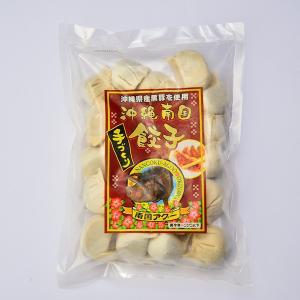 沖縄南国アグー餃子|oki-nangokufoods|04