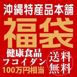 沖縄フコイダンカプセルタイプ 180粒 52個セットポイント15倍