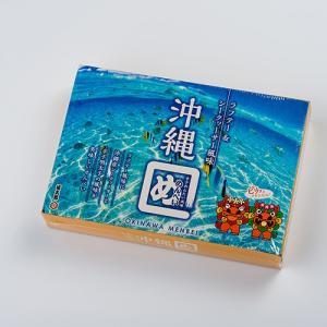 沖縄めんべい8袋の商品画像|ナビ