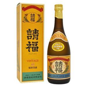 沖縄県の石垣島を代表する泡盛酒造所、「請福酒造」。この「請福ビンテージ」は、請福酒造がおいしい古酒を...