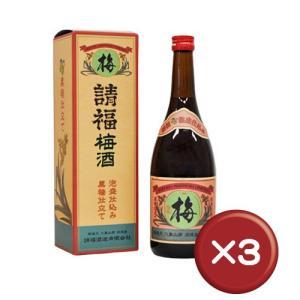 地元の居酒屋でも大変人気の請福梅酒!梅酒日本一を決める日本最大の梅酒コンテスト、天満天神梅酒大会で2...