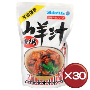 沖縄では山羊のことをヒージャーと呼びます。そして山羊料理のことをヒージャーグスイという言い方をするこ...