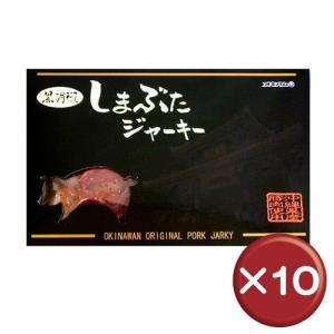 しまぶたジャーキー黒胡椒 箱入り 55g 10箱セット【ポイント10倍】