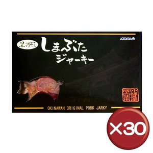 しまぶたジャーキー黒胡椒 箱入り 55g 30箱セット【ポイント10倍】