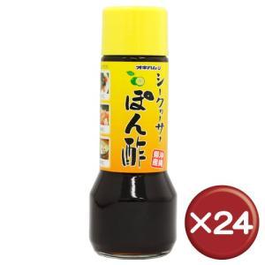 シークヮーサーぽん酢 24本セット【ポイント10倍】