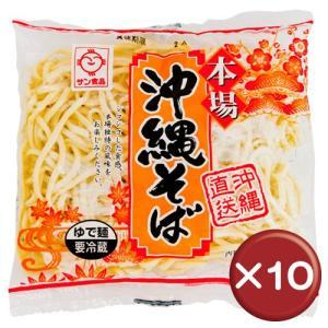 ポイント15倍 沖縄そばL麺ソフト 10袋セット