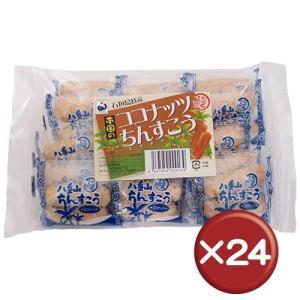 琉球伝統の焼き菓子「ちんすこう」。シンプルなちんすこうに、ココナッツパウダーを練りこんだ、南国風味た...