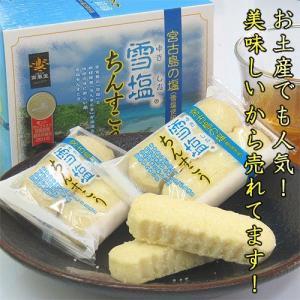 雪塩ちんすこう 48個入×2箱 南風堂 沖縄...の関連商品10